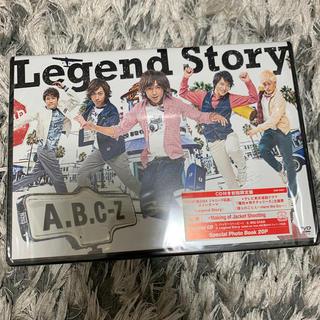 ジャニーズ(Johnny's)のLegend Story(初回限定盤) DVD(ミュージック)