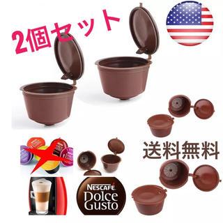 ネスレ(Nestle)のネスカフェ ドルチェグスト 詰替 互換 つめつめ ネスレ エスプレッソ コーヒー(コーヒーメーカー)