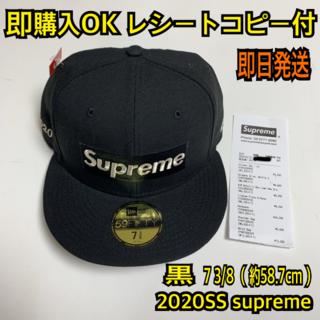 Supreme - 即購入OK 黒7 3/8 シュプリーム ボックスロゴ ニューエラキャップ
