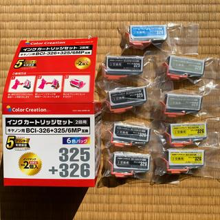 キヤノン(Canon)の【新品】キャノン インクカートリッジ BCL-326+325 (PC周辺機器)