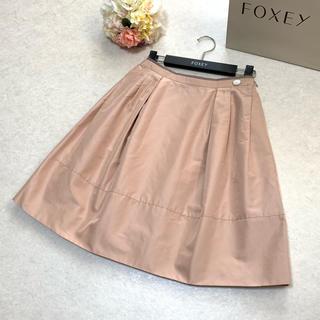 FOXEY - ♡美品♡ FOXEY フォクシー 最高級シルク フレア  スカート  38