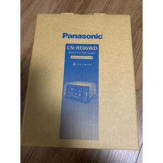 パナソニック(Panasonic)の【新品】カーナビ ストラーダ CN-RE06WD ②(カーナビ/カーテレビ)