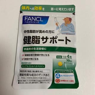 FANCL - ファンケル*健脂サポート 30日分