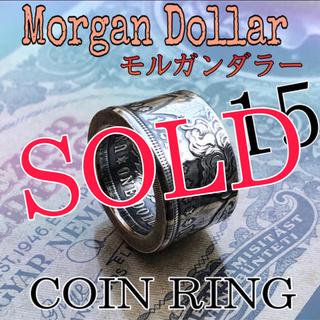 アメリカコインリング 銀貨 モルガンダラー 指輪 外国コイン(リング(指輪))
