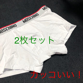 モスキーノ(MOSCHINO)のMOSCHINOパンツ2枚セット!(その他)
