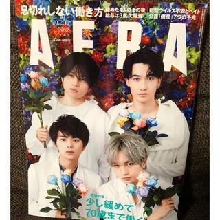 アサヒシンブンシュッパン(朝日新聞出版)のAERAアエラ2/17号(アート/エンタメ/ホビー)