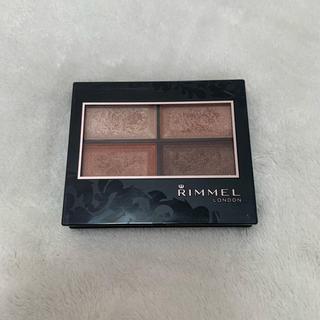 リンメル(RIMMEL)のリンメル ロイヤルヴィンテージアイズ014(アイシャドウ)