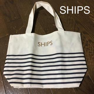 SHIPS - ○新品未使用 SHIPSトートバッグ