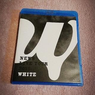 ニュース(NEWS)のNEWS WHITE Blu-ray(ミュージック)