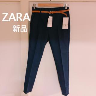 ZARA - 新品 ZARA ザラ ネイビー  ボトムス パンツ センタープリーツ ベルト付き