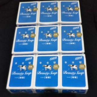 牛乳石鹸 - 送料無料・匿名配送 牛乳石鹸 青箱 大きめバスサイズ 130グラム×9個