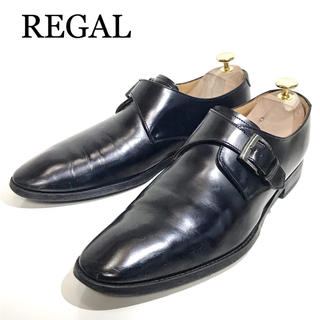 リーガル(REGAL)の◎現行品【REGAL】25.5 シングルモンク ビジネスシューズ 革靴 メンズ(ドレス/ビジネス)