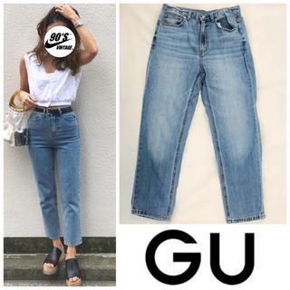 GU - GU highwaist straight jeans