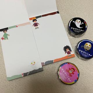 Disney - せなけいこ展 マスキングテープ 一筆箋 ねないこだれだ いやだいやだ