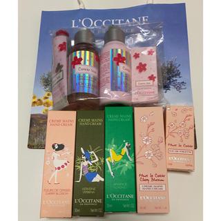 L'OCCITANE - 新品未使用☆ロクシタン ハンドクリーム セット 限定 まとめ1万相当