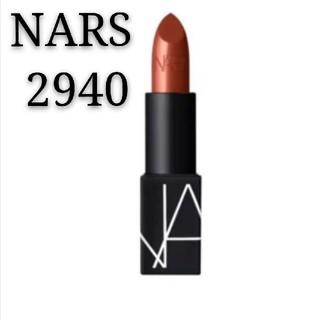 NARS - ナーズ リップ 2940