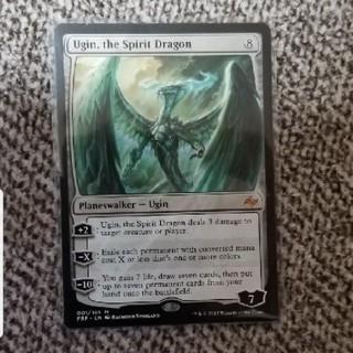 マジックザギャザリング(マジック:ザ・ギャザリング)の精霊龍、ウギン/英語(シングルカード)
