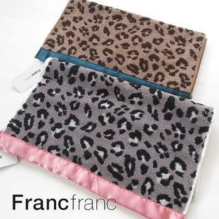 Francfranc - 🌸新品🌸2枚組セット*フランフランレオパード フェイスタオル