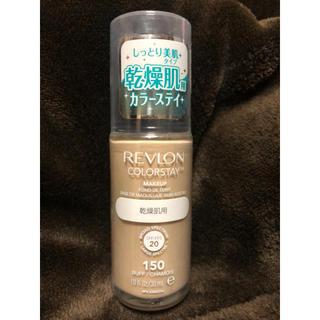 REVLON - レブロンリキッドファンデ150番 新品未使用 未開封☆