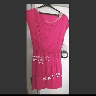 プロポーションボディドレッシング(PROPORTION BODY DRESSING)のプロポーション ドレス(ひざ丈ワンピース)