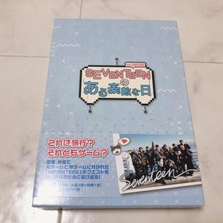 SEVENTEEN - 【ある素敵な日】SEVENTEEN in Japan 秋田