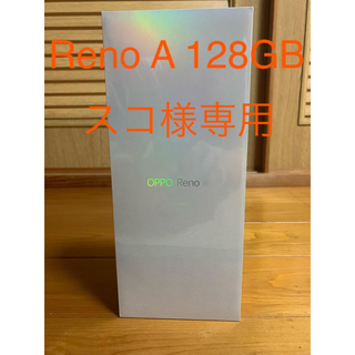 ANDROID - OPPO Reno A 128GB ブルー