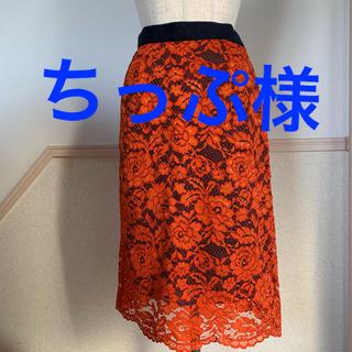 クミキョク(kumikyoku(組曲))の組曲 未使用・新品 レース タイトスカート(ひざ丈スカート)