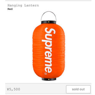 シュプリーム(Supreme)の【クロロ様専用】Hanging Lantern ランタン Supreme(ライト/ランタン)