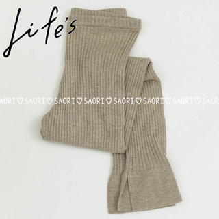TODAYFUL - TODAYFUL【美品】Flare Knit Leggings★ungrid