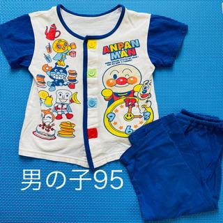 アンパンマン - 男の子 95 アンパンマン パジャマ 青 半袖 夏