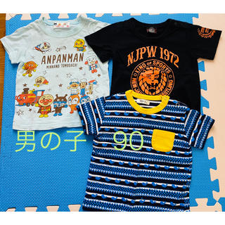 アンパンマン - 男の子 90 Tシャツ まとめ アンパンマン 夏