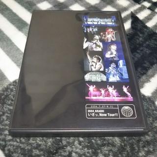 2004 嵐! いざッ、Now Tour!!  DVD