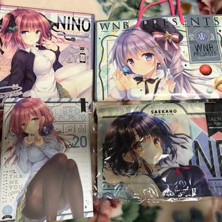 C96 WNB 館川まこ 新刊セット(キャラクターグッズ)