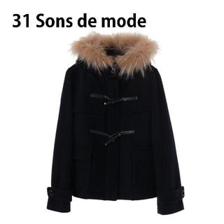 トランテアンソンドゥモード(31 Sons de mode)の31 Sons de mode ファー付ショートダッフルコート(ダッフルコート)