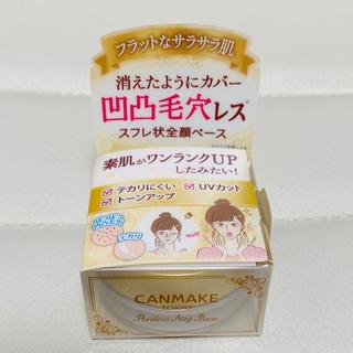 CANMAKE - キャンメイク♡ポアレスエアリーベース