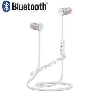 ★シルバー&ホワイト Bluetooth ワイヤレス イヤホン