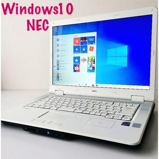 NEC - 美品✨人気NEC♦️白♦️最新Windows10ノートパソコンoffice