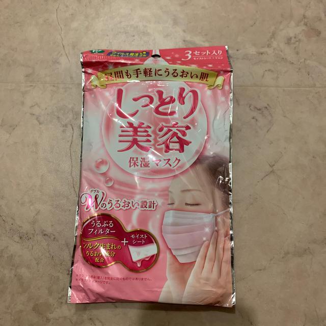 マスク 風邪 予防 効果 ない | マスクの通販 by こーぴん's shop