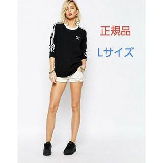adidas - Adidasアディダスオリジナルス 3ストライプス レディースTシャツ