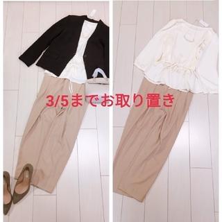 aquagirl - ゆったりサイズ♡卒入園式や入学式にも♡ジャケットコーデ♡