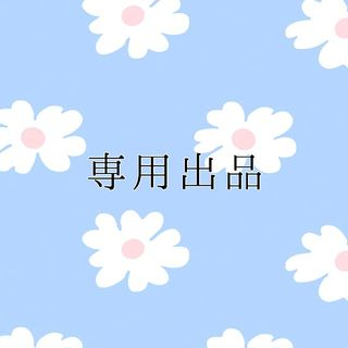 フェリシモ(FELISSIMO)のフェリシモ 寺社めぐりがもっと楽しくなる 日本刺しゅうご朱印帳袋の会②(その他)