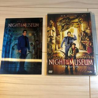 ディズニー(Disney)のナイト ミュージアム DVD(舞台/ミュージカル)