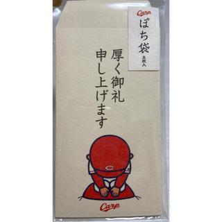 広島東洋カープ - カープ  ポチ袋 新品