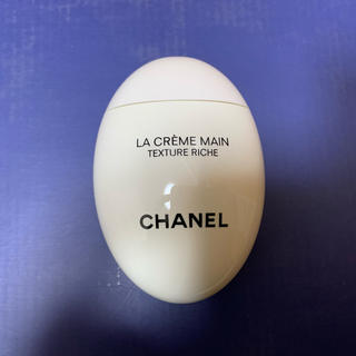 CHANEL - ラ クレーム マン リッシュ