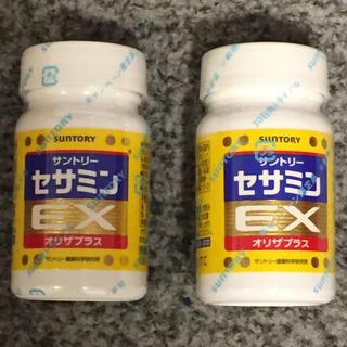 サントリー(サントリー)の☆人気 セサミンEX  90粒×2個(その他)
