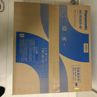 Panasonic - パナソニック スチームオーブンレンジ ビストロ NE-BS605-W 新品未開封