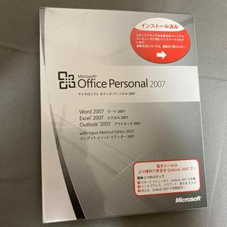 Microsoft - Office Personal 2007