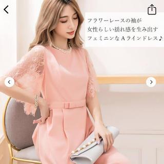 シンデレラ(シンデレラ)の1回のみ着用♡結婚式お呼ばれピンク(ミディアムドレス)