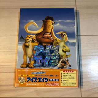 ディズニー(Disney)のアイス・エイジ〈特別編〉 DVD(舞台/ミュージカル)