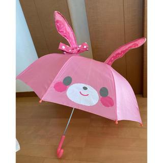 サンリオ - ぼんぼんりぼんちゃん かさ 傘 子供かさ 耳付き傘